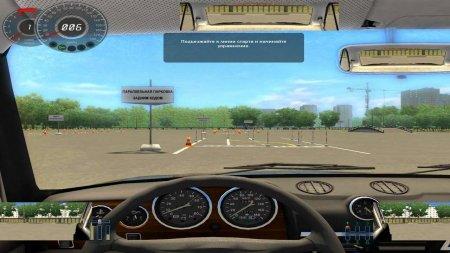 3D Инструктор Учебный Автосимулятор 2 скачать торрент