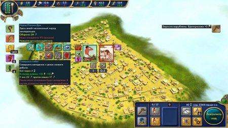 Egypt Old Kingdom скачать торрент