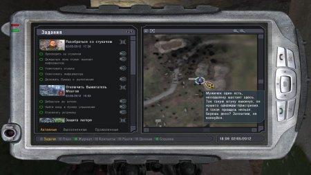 Сталкер Тень Чернобыля скачать торрент