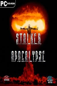 Сталкер Апокалипсис скачать торрент