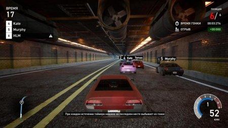 Super Street The Game скачать торрент