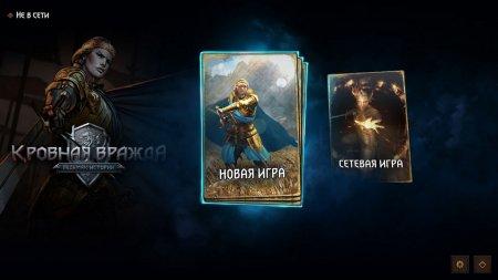 Thronebreaker The Witcher Tales скачать торрент