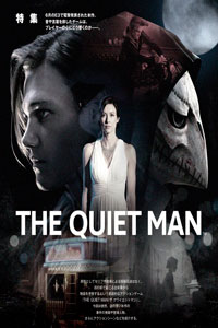 The Quiet Man скачать торрент
