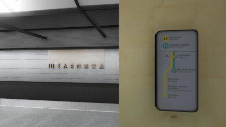 Metro Simulator 2019 скачать торрент