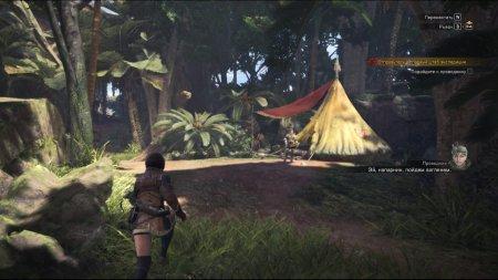 Monster Hunter World скачать торрент