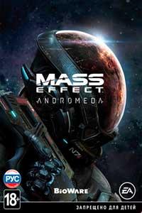 Mass Effect Andromeda Механики скачать торрент