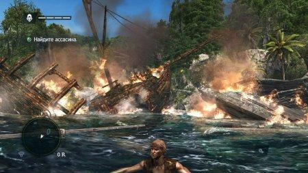 Assassins Creed 4 скачать торрент