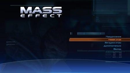 Mass Effect Золотое издание скачать торрент