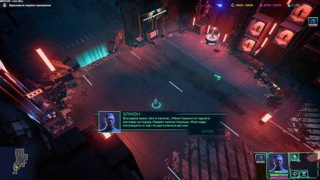 Re-Legion скачать торрент