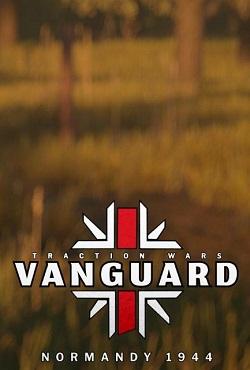 Vanguard: Normandy 1944 скачать торрент