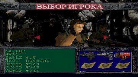 Resident Evil 3 Nemesis скачать торрент