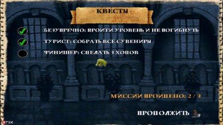 Шрек 3 скачать торрент на русском
