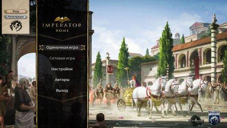 Imperator Rome скачать торрент