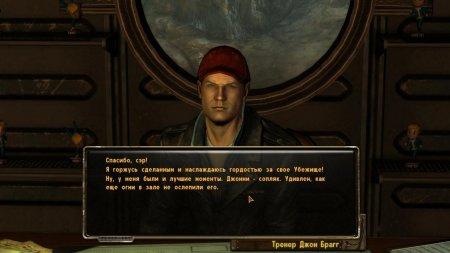 Fallout 3 New Vegas скачать торрент