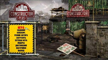 Constructor Plus скачать торрент