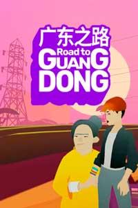 Road to Guangdong скачать торрент
