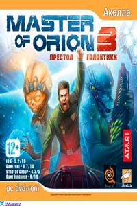 Master of Orion 3 скачать торрент