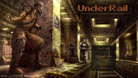 Underrail скачать торрент