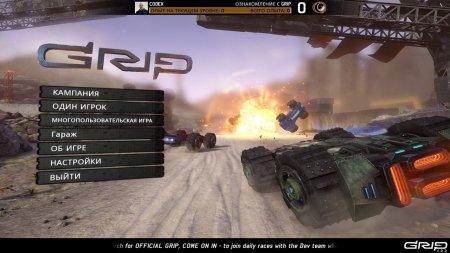 Grip: Combat Racing скачать торрент