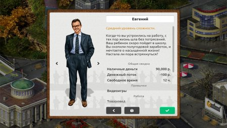 Timeflow Time and Money Simulator скачать торрент