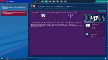 FIFA Manager 19 скачать торрент