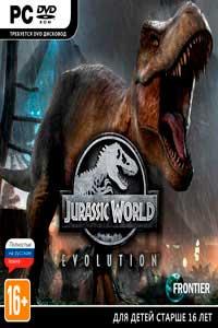 Jurassic World Evolution русская версия скачать торрент