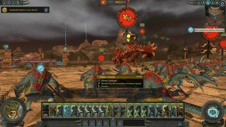 Total War Warhammer 2 Механики скачать торрент