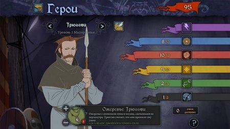 The Banner Saga скачать торрент
