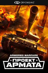 Armored Warfare скачать торрент