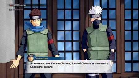 Naruto to Boruto Shinobi Striker скачать торрент
