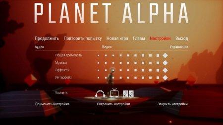 Planet Alpha скачать торрент