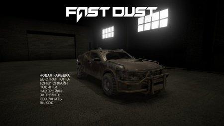 Fast Dust скачать торрент