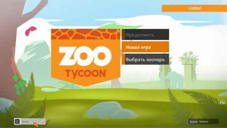 Zoo Tycoon Ultimate Animal Collection скачать торрент