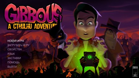 Gibbous A Cthulhu Adventure скачать торрент