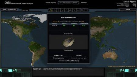 Xenonauts скачать торрент
