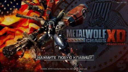 Metal Wolf Chaos XD 2019 Механики скачать торрент