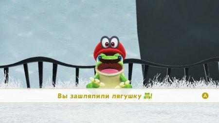 Super Mario Odyssey скачать торрент