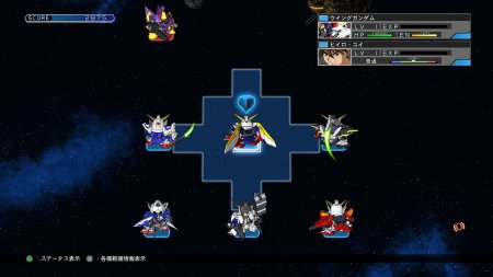 SD Gundam G Generation Cross Rays скачать торрент