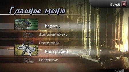 TMNT 2007 скачать торрент