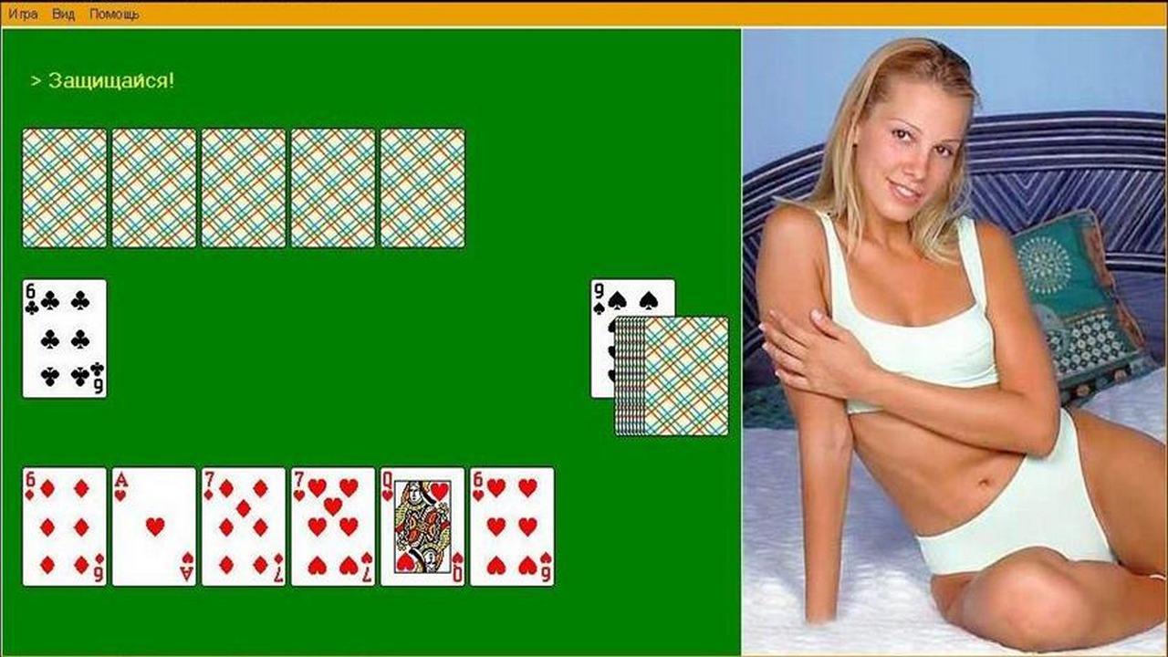 Играть в карты на раздевание дурак i смотреть фильм онлайн 13 русская рулетка
