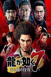 Yakuza 7: Like a Dragon скачать торрент