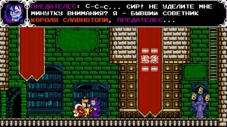 Shovel Knight: King of Cards скачать торрент