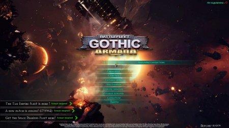 Battlefleet Gothic Armada с DLC скачать торрент