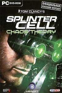 Splinter Cell Chaos Theory скачать торрент