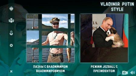 Vladimir Putin Style скачать торрент
