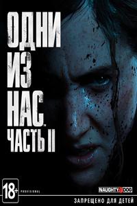 The Last of Us: Part 2 русская версия скачать торрент