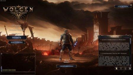 Wolcen: Lords of Mayhem скачать торрент