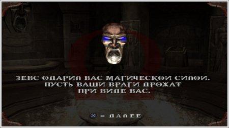 God of War 1 скачать торрент
