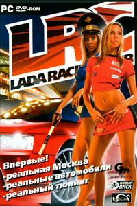 Lada Racing Club 2 скачать торрент