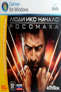 X-Men Origins Wolverine скачать торрент